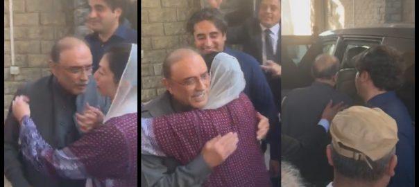 NAB team, Zardari, arrest, nab