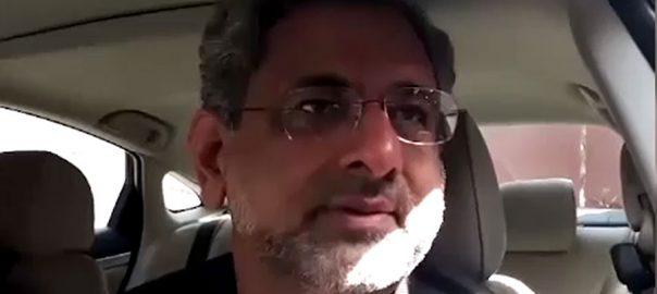 physical remand NAB National Accountbaility Bureau Khaqan Abbasi Shahid Khaqan Abbasi LNG case