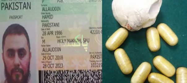 ANF drugs smuggling herion capsules lahore airport Hamid Alluadin