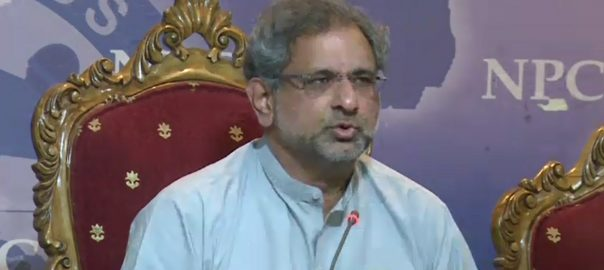 Judge, Arshad, Malik, raised, doubts, Shahid Abbasi