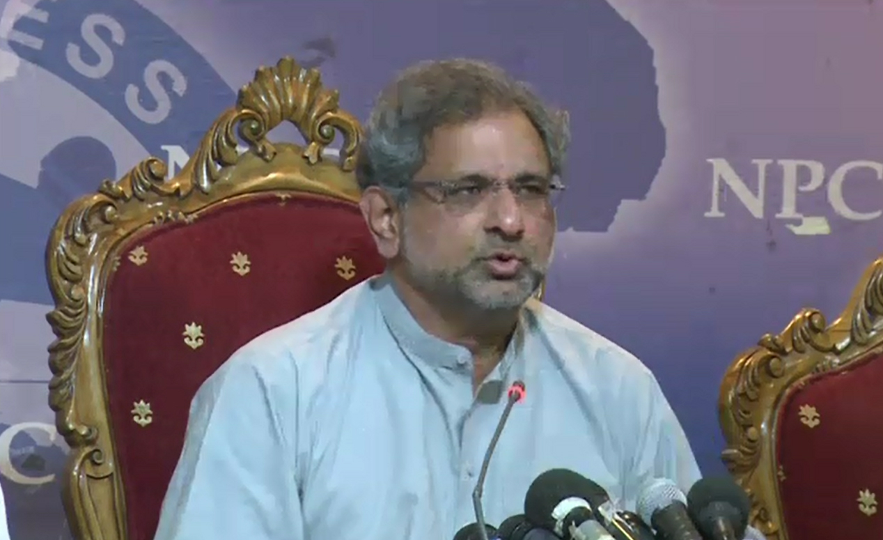 Judge Arshad Malik's removal raised further doubts: Shahid Abbasi