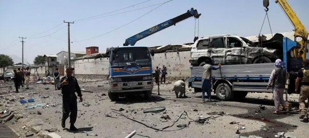 Afghanistan-blast