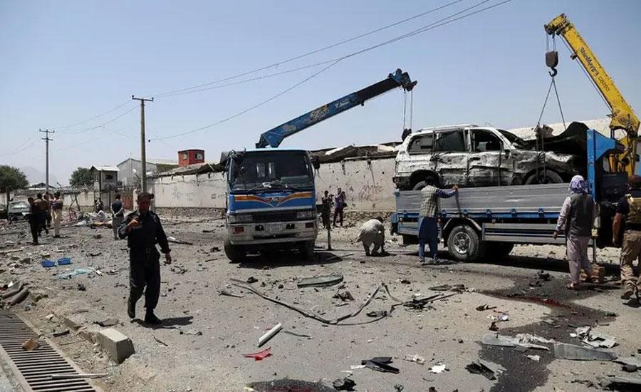 Afghanistan: At least 35 bus riders killed in roadside blast