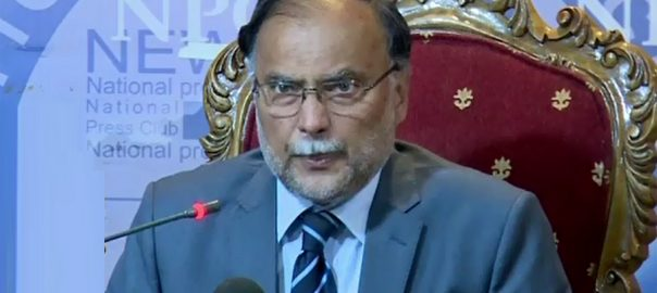 PML-N, leader, Ahsan Iqbal, terms, government, threat, economy
