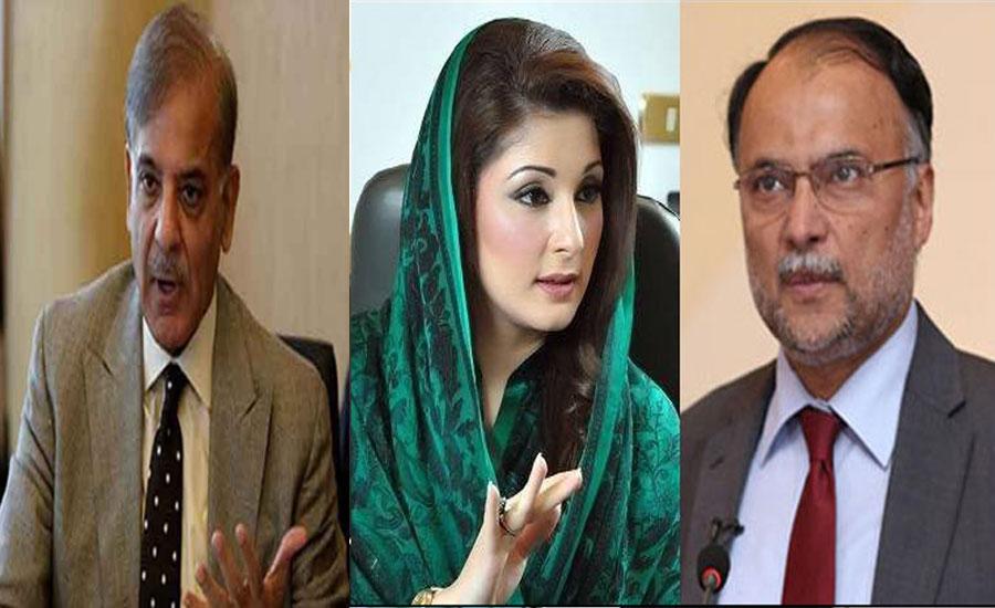 PML-N strongly condemns arrest of Shahid Khaqan Abbasi