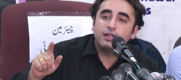 Bilawal Bhutto PPP chairman Peshawar democracy dictatorship