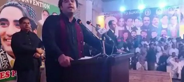 Bilawal, Bhutto, announces, sit-in, price-hike, Sukkur, tomorrow