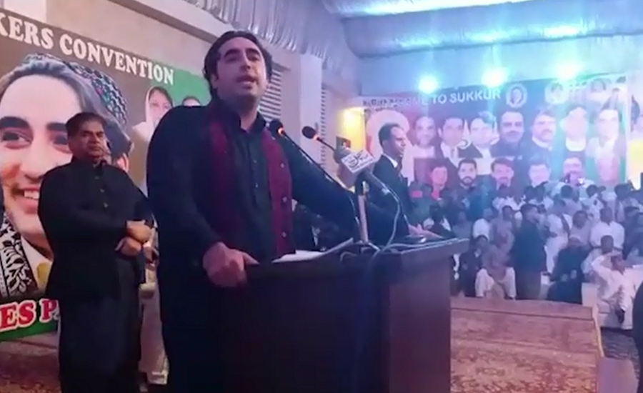 Bilawal Bhutto announces sit-in against price-hike in Sukkur today