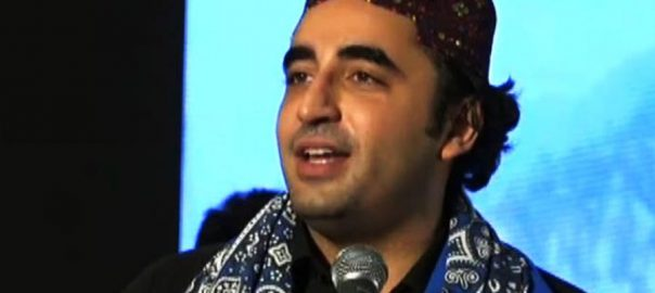 PPP Bilawal bilawal bhutto Home puppet puppet government