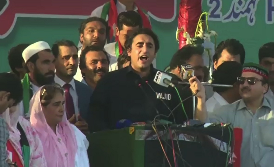 'Selected' PM wants presidential system, says Bilawal Bhutto