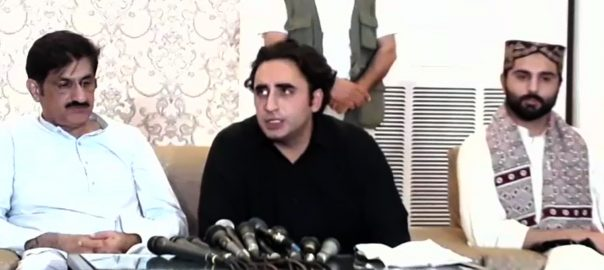 Country, progress, new generation, leads, Bilawal Bhutto Zardari