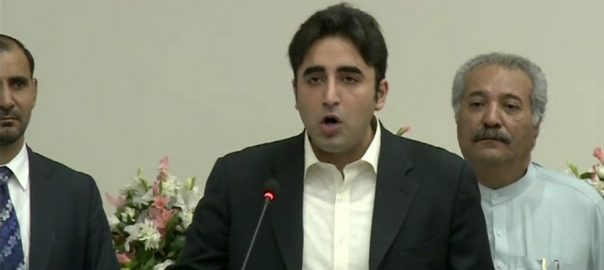 Bilawal, Bhutto, demands, immediate, release, Shahid, Khaqan, Abbasi