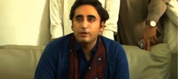 Question, mark, hangs, judge, video, Bilawal, Bhutto