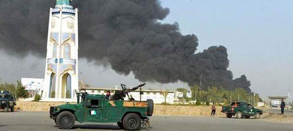 Afghan blast afghan university