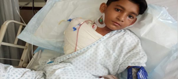 Wrong, injection, deprives, boy, arm, Karachi