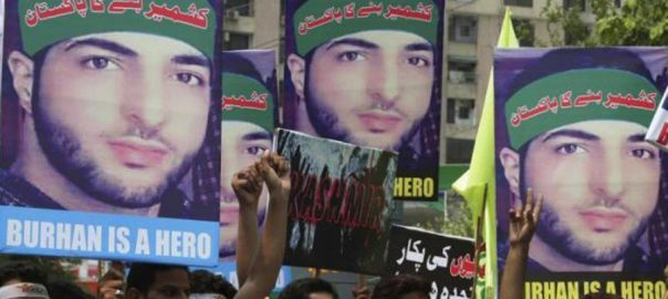 Burhan Wani, third, martyrdom, anniversary, observed