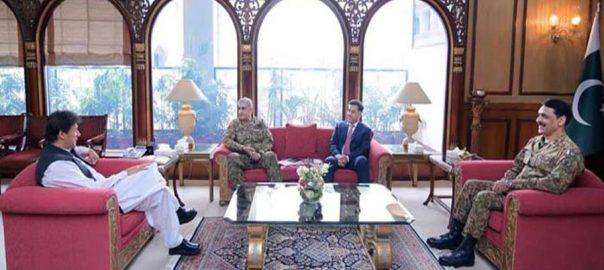 PM PM Imrna khan COAS COAS Gen Qamar Javed Bajwa Inter Services Intelligence General DG ISI Lieutenant General Faiz Hameed