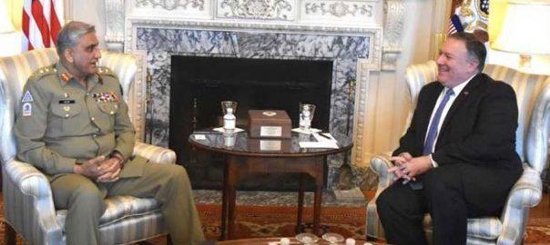 pompeo COAS Gen Bajwa army chief afghan peace process ISPR DG ISPR mike pompeo Senator Lindsay Graham Gen Jack Keane