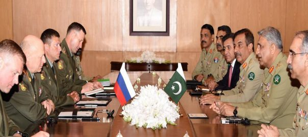 Russian, Ground, Forces, commander-in-chief, COAS, expansion, military, ties