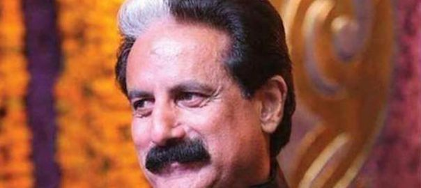 FBR, confiscates, PML-N, senator, Ch Tanvir, 'benami', 6,000 kanals, Rawalpindi