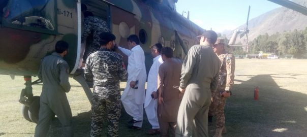 Pak Army, rescue, relief, operation, Chitral, flood-affected, areas