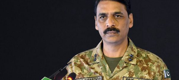 LoC violations indian violations DG ISPR Maj Gen Asif Ghafoor Inter service public relation working boundary ceasefire violations