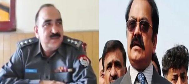 Malik Khalid Rana Sanaullah drug case DSP Malik Khalid ANF Anti Narcotics Force SP IG