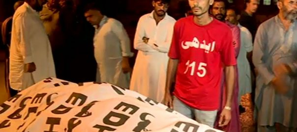 couple, shot dead, Karachi