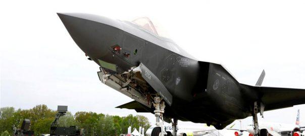 F-35 F-35 fighter jets US president Donald Trump Kim Jong Un South Korea