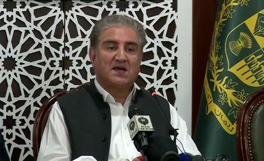 FM Qureshi says Commander Jadhav's verdict is a victory for Pakistan