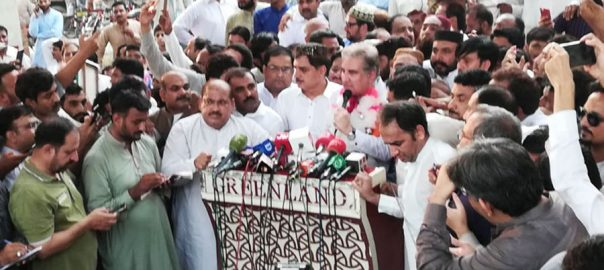 FM Qureshi Peace process afghanistan peace Shah mehmood Qureshi