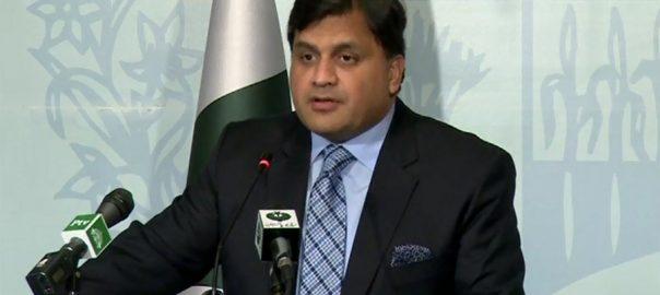 FO Pakistan Afghanistan amrullah's office condemn Amrullah Saleh
