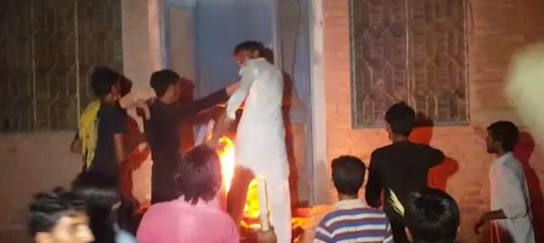 Protesters, set ablaze, checkpost, citizen, tortured to death, police