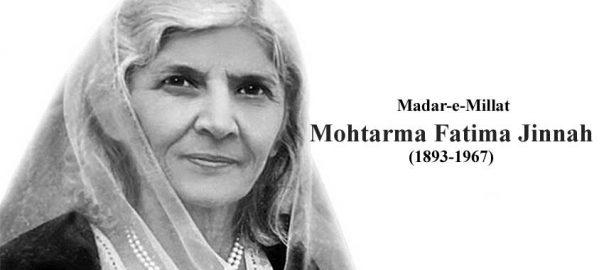 Fatima Jinnah, Madar-e-millat