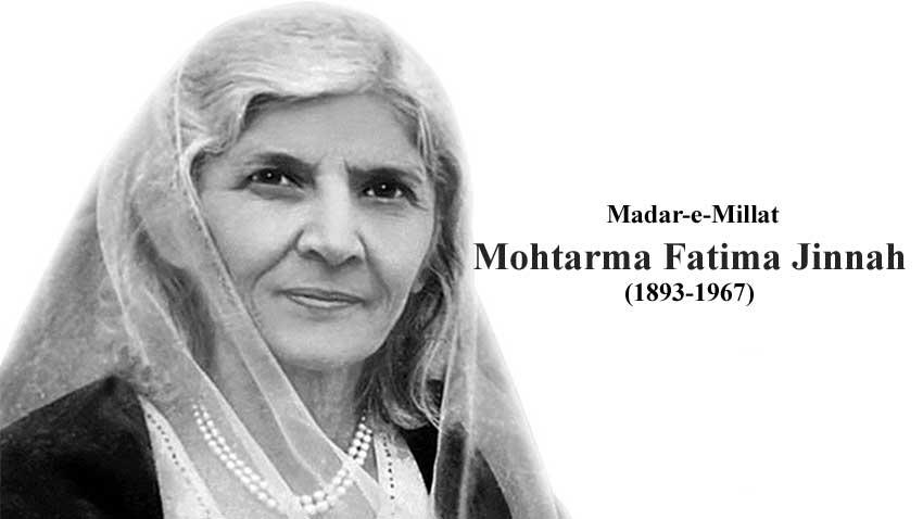 Fatima Jinnah Mohatrama Fatima Jinnah Madar-e-millat death anniversaryFatima Jinnah, Madar-e-millat