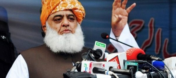 Fazl, JUI-F, million march, islamabad march,