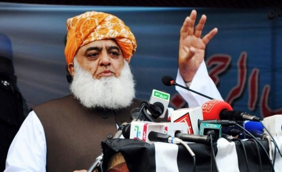 Maulana Fazl decides to start another movement against government