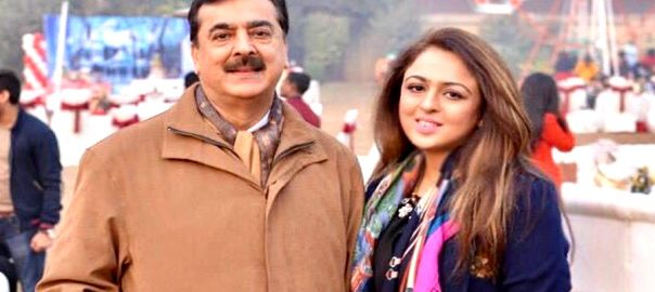 Lahore family court Fiza batool former priem minister Yusuf Raza gilani arrest warrants PPP family court