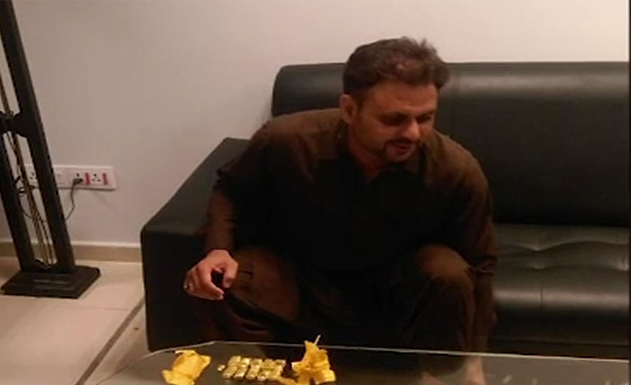 One-kilogram gold seized from a passenger at New Islamabad airport