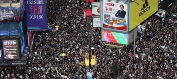 HK-protest