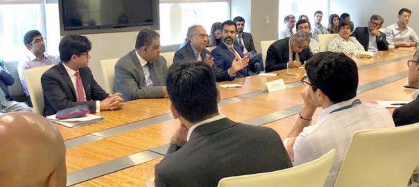 Hafeez Shaikh IMF MD Reza Baqir washington WB officials