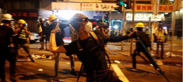 Hong Kong police Hong Kong police