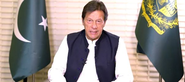 PM Imran Khan, orders, tough, response, opposition, protest, spokespersons, US visit