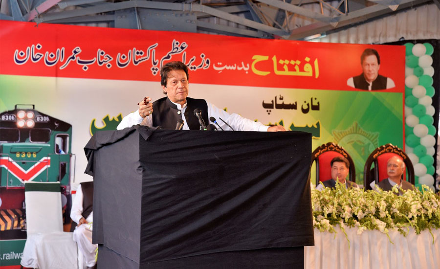 PM Imran Khan says won't give NRO even on recommendation of any king