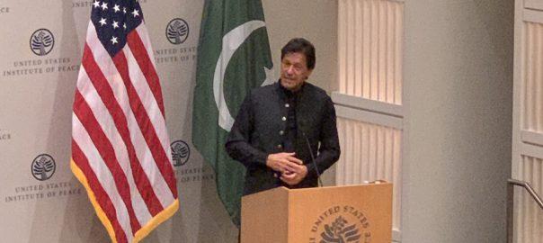 Pakistan, wants, better, relations, US, PM Imran Khan