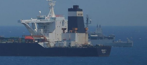 Iran, Britain, release, seized, oil, tanker, immediately