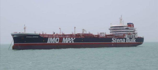 Gulf crisis Iran Gulf crisis UK good options