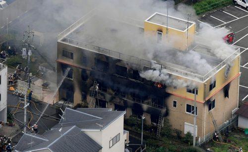 Japan Studio fire fire studio fire