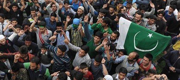 Accession Kashmir LoC AJK Kashmir's Accession Pakistan Day
