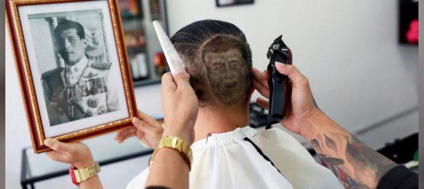 king haricut birthday birthday haircut